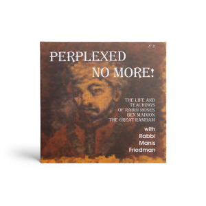 Perplexed-no-more