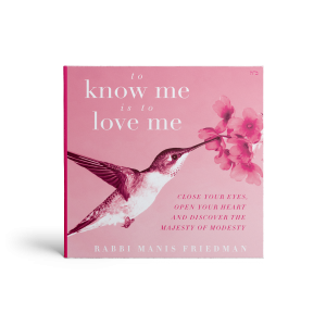 to-know-me-is-to-love-me-cd-cover