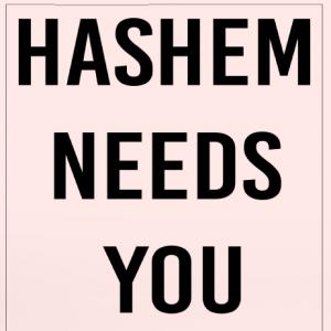 Hashem Needs You eBook sq