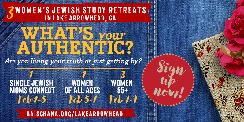jewish single women in lake arrowhead Reserve your spot at a gorgeous mountain getaway in lake arrowhead,  a jewish spiritual retreat for jewish women 55+,  for single jewish moms.